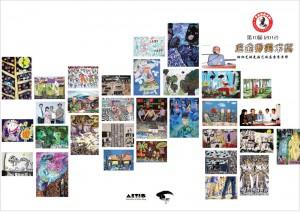 Zhuang-Flyer---2012-front-n