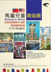2012-malaysia-taiwan-1-n