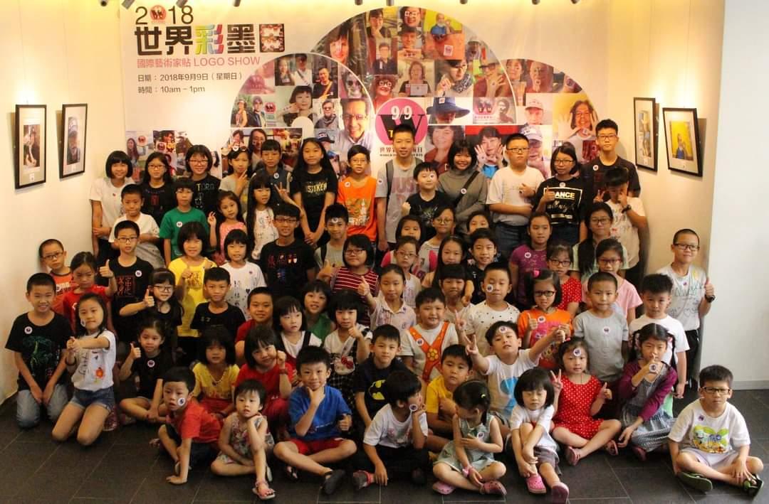 Children Exhibition-2