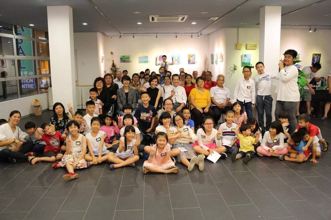 Children exhibition