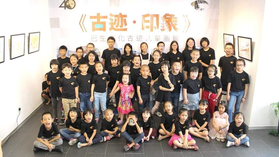 Klang Heritage Exhibition