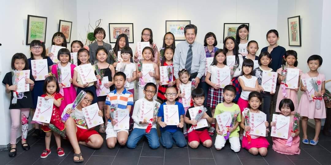 Parents Day Exhibition